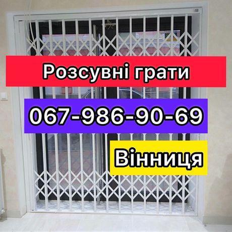 Металеві розсувні грати на вікна та двері. Виготовлення та установка