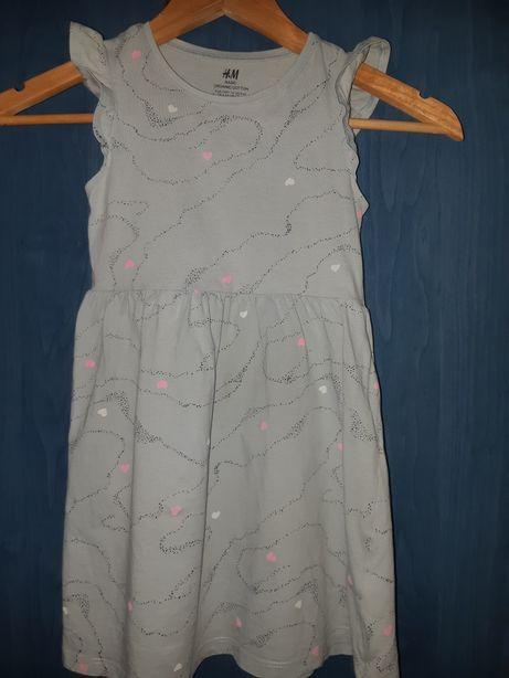 Платье рост 110-116 5-6лет