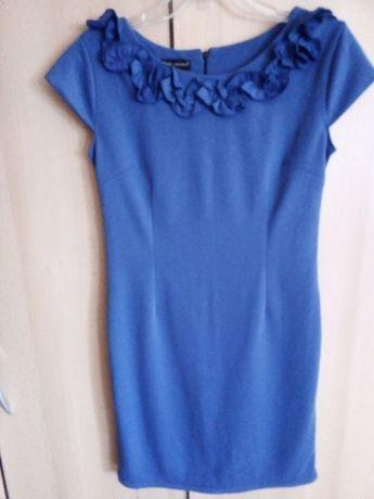 Wyprzedaż szafy nowa sukienka chabrowa L/XL
