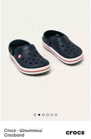Новые мужские Сабо Crocs. Кроксы W11. Crocband Clog navy
