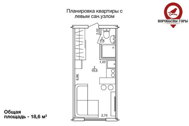 1ком. квартира в Доме на Салтовке