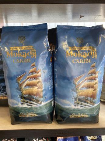 Испанский кофе 1100 грм.Mokadji Caribe