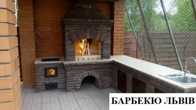літня кухня Гриль Барбекю Львів