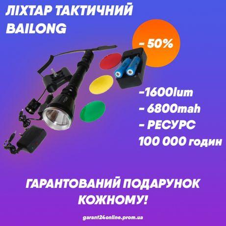 -50% | Мощный подствольный фонарь Police BL-Q2888-T6 50000W. Ліхтар.