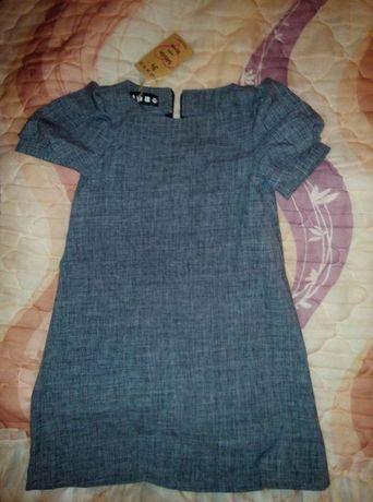 Новое школьное платье. Скидка 5%!
