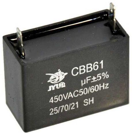 Конденсатор CBB61 15 мкФ 450 V прямоугольный