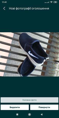 Обміняю дитяче взуття