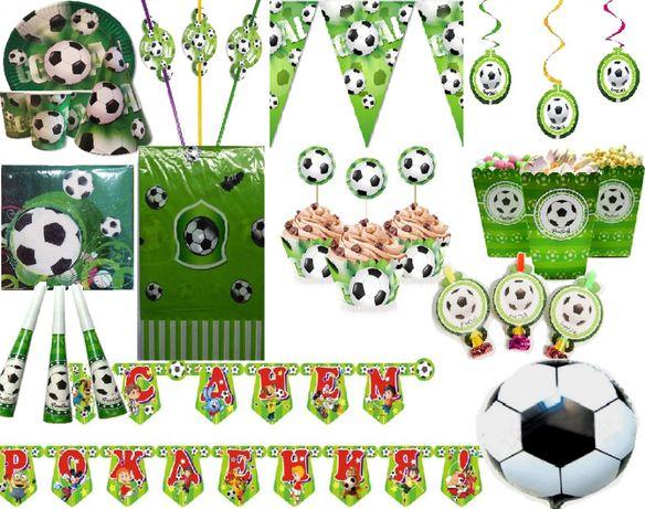 "Декор ""Футбол"" (посуда, гирлянда, топперы, подвески, салфетки, колпак)"