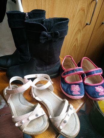 Взуття 28, 29, 30