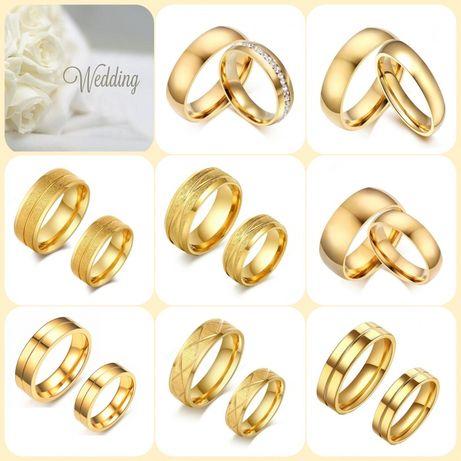 Perfekcyjne Złote OBRĄCZKI Ślubne