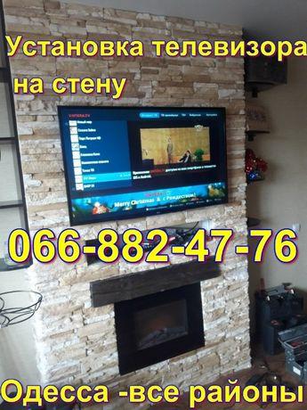 навес, монтаж телевизоров,плазменных /жк к стене Одесса -все районы.