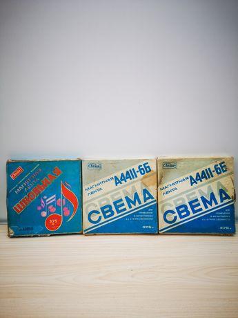 Магнитные ленты 1988г 3 шт