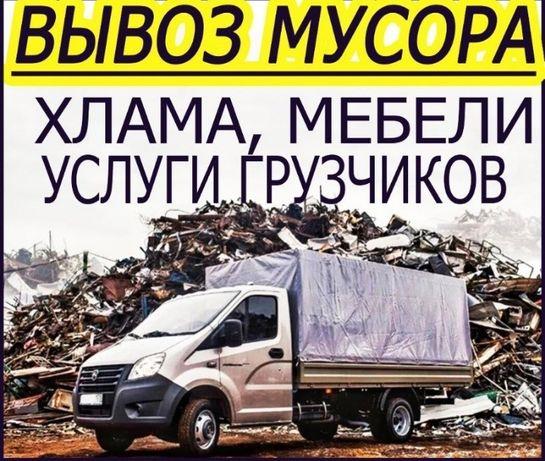 Грузоперевозки_вывоз мусора