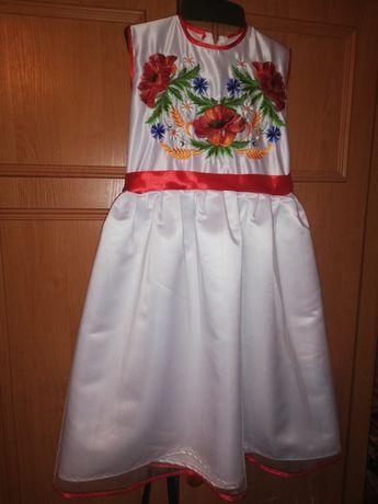 Вишите плаття 8-9 років