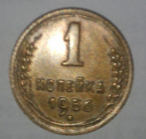 1956 монета Продам