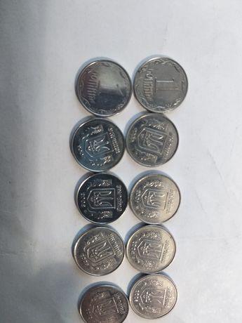 Монеты по одной копейке.