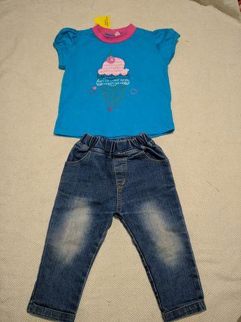 Комплект одежды 12-18 мес