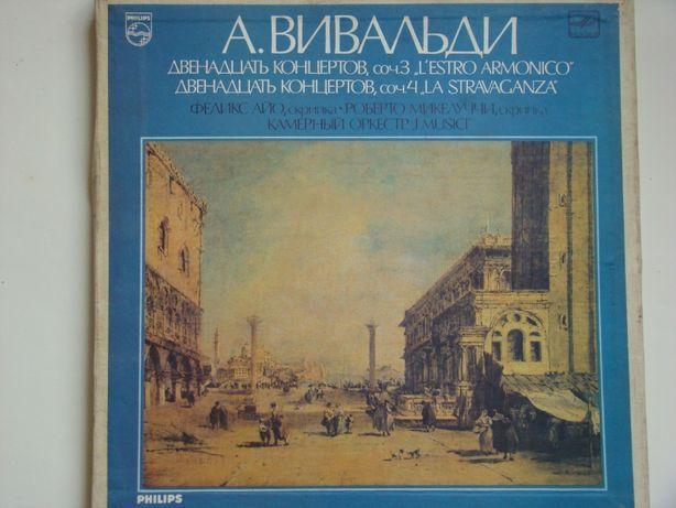 "Вивальди А. ""24 концерта,соч.3-4)"