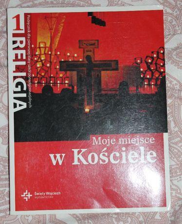 """Podręcznik """"Moje miejsce w Kościele""""- Święty Wojciech"""