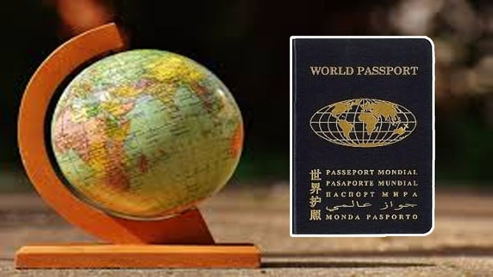 Паспорт гражданина мира Украина Киев - изображение 1