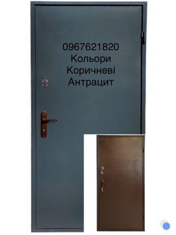 Двері металеві вхідні Українські