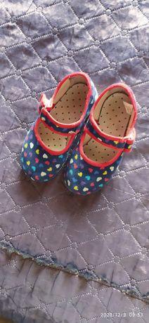 Тапочки для маленькой принцессы