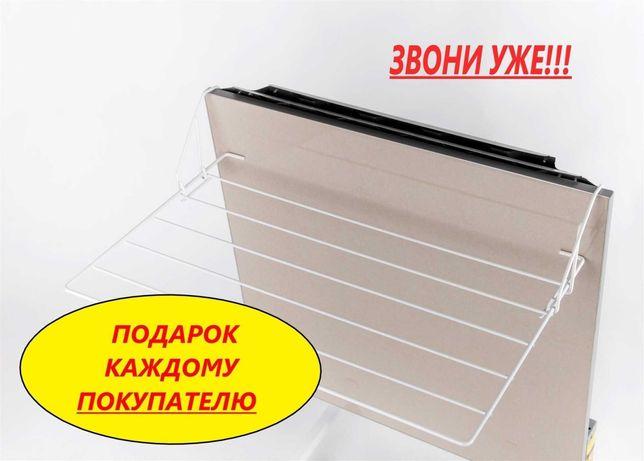 Керамический обогреватель Vеnесiа инфракрасный Панель ик Обігрівач