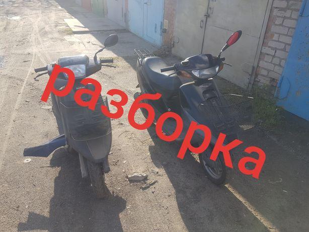 Suzuki address 50 Honda tact 30 разборка по запчастям