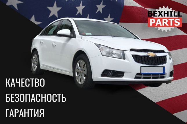 Разборка автомобиля Chevrolet Cruze 2016-2020 запчасти ШРОТ