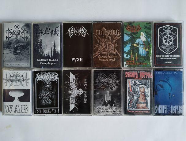 Аудиокассеты Сокира Перуна Aryan Terrorism NSBM Black Metal Pagan RAC