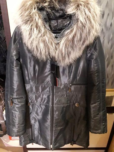 Срочно Куртка пальто пуховик с шикарным натуральным мехом