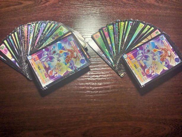 Karty do gry Bakugan [KOLEKCJA]