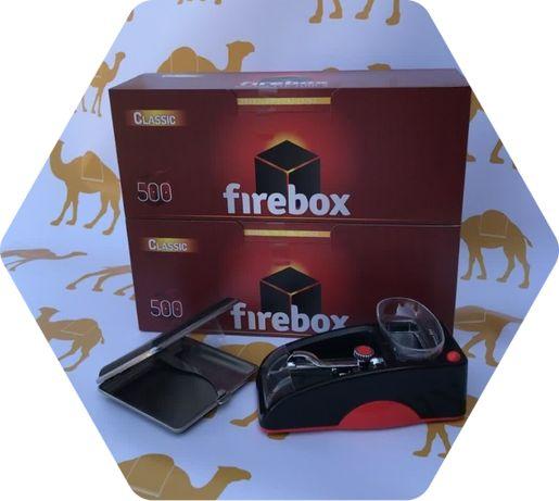 Сигаретные Гильзы FIREBOX 1000шт+Портсигар+Электрическая машинка