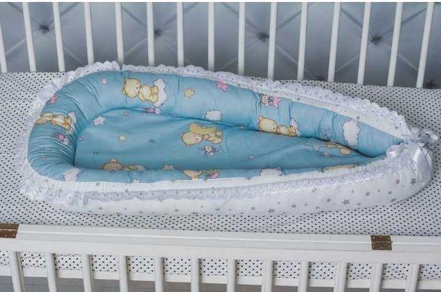 Кокон детский гнёздышко валик для сна новорожденного ребенка