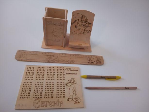 Іменний набір школяра:органайзер,лінійка,ручка,таблиця множення...