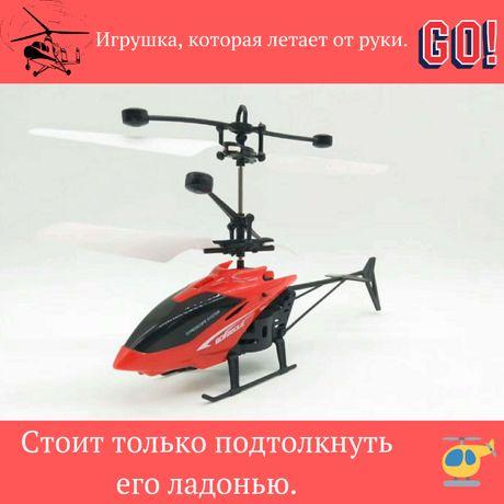Вертолет для детей Детский вертолет Подарок ребенку Вертолет