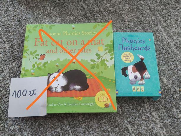 Książka FAT Cat on a mat - karty