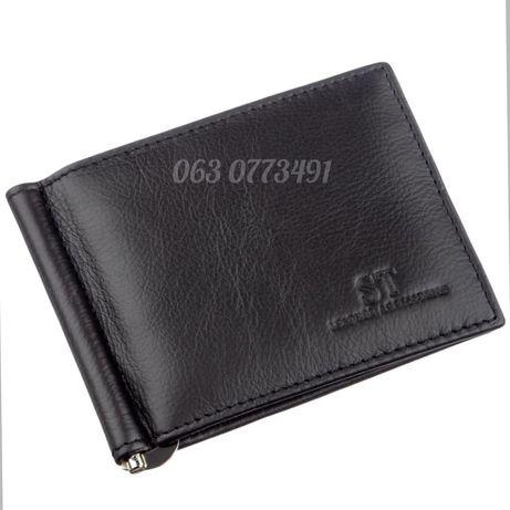 Мужской кожаный зажим для денег ST Leather кошелёк