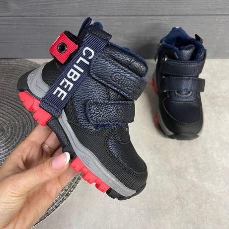 Зимние ботинки /сапоги на мальчика от фирмы Clibee 22,23,24,25,26,27