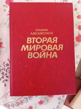 Книгу продам в хорошем состоянии