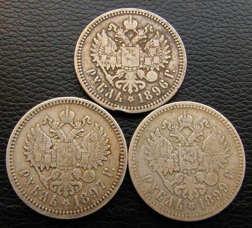 3 царских рубля. Оригинал