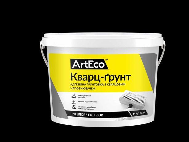 Кварц-Грунт ARTECO АРТ 16
