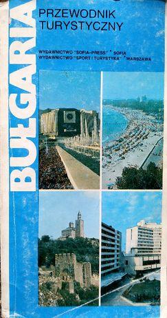 Bułgaria - przewodnik turystyczny