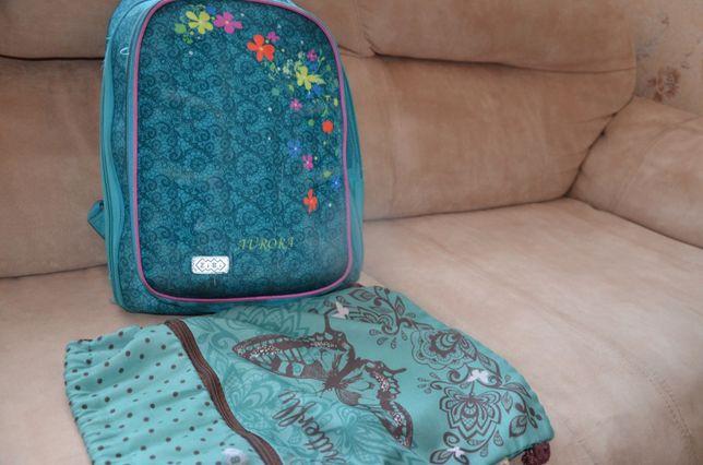 Рюкзак школьный ZIBI и сумка для обуви.