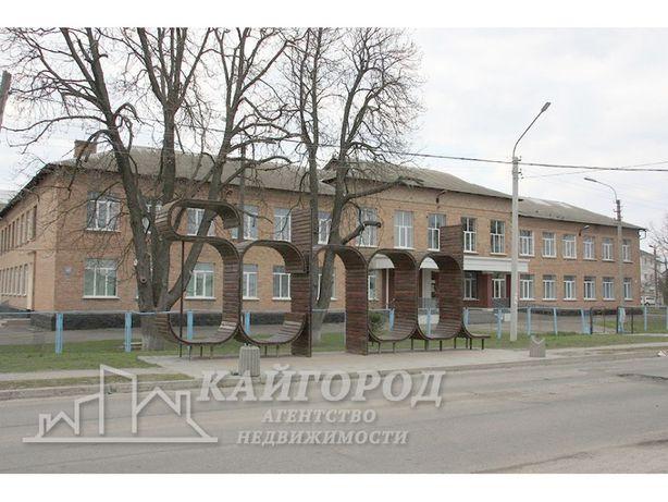 """Продам кирпичную часть дома в р-не церкви """"Марии Магдалины"""""""