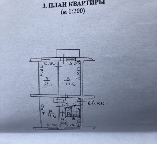 Квартира 3х комнатная в Центре РАССРОЧКА