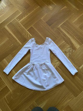 Купальник и юбка для танцев
