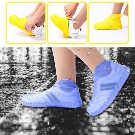 Силиконовые чехлы бахилы для обуви от дождя и грязи, качественные