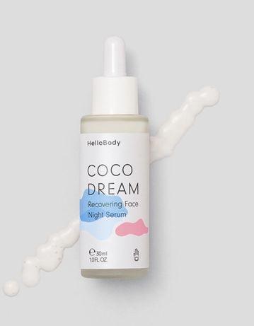 Coco dream serum na noc