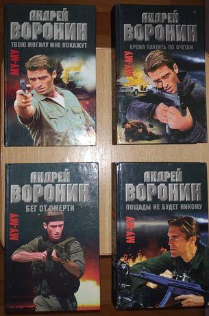 Продам книги, тематика разная ТОРГ!!!